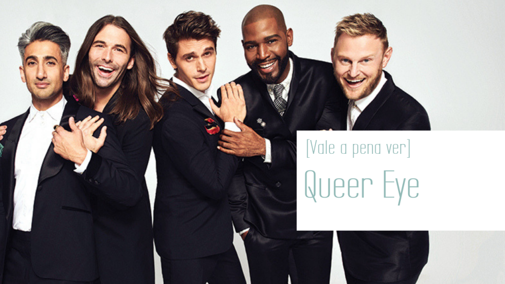 Blog - Queer Eye